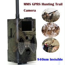 Cheaper Suntek Scouting hunting camera HC300M HD GPRS MMS Digital 940NM Infrared Trail Camera GSM 2.0′ LCD Hunter Cam Free Shipping
