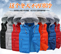 2017 male winter season leisure vest Knitting hat fashion pure color warm vest