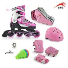 African leopard 0304 full set child skating shoes roller skates flash roller skates adjustable child