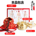high quality Copper moxibustion box portable moxibustion massage box  acupuncture point chart