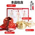 high quality Copper moxibustion box portable moxibustion massage box  acupuncture point chart
