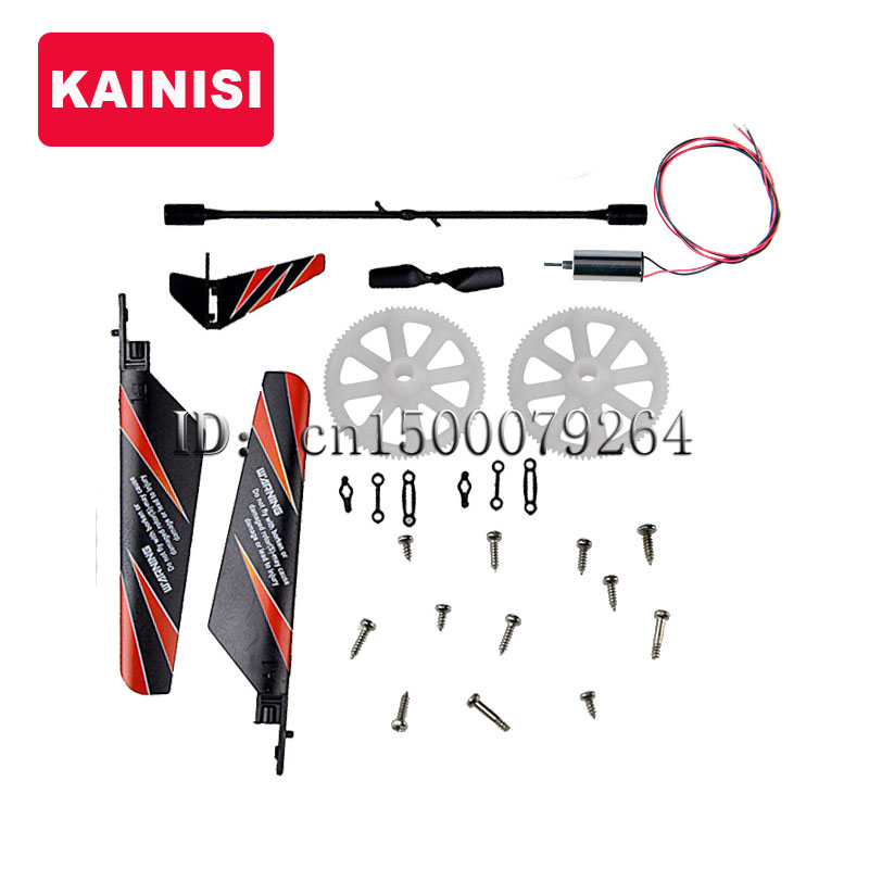 WLtoys V911 2.4GHz 4-channel remote control helicopter spare parts set: tail motor main blades balance bar screw set - -KAINISI- Store store