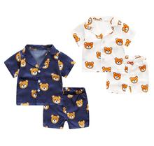 Children Pajama Sets Cute Bear Girls Clothing Sets New Summer Baby Boys Sleepwear Pajamas Set Kids Sleepwear hot sale kids boys girls clothing sleepwear pajama sets casual cotton print o neck pajamas suits lovely children home clothes