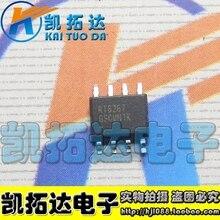 Si  Tai&SH    RT8267  SOP-8  integrated circuit