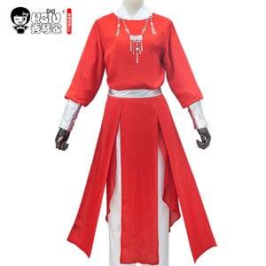 Image 2 - HSIU הואה נג Cosplay תלבושות פאות טיאן גואן Ci פו Cosplay תלבושות פאות, מצחייה, אבזרי אביזרי מלא אחר סט