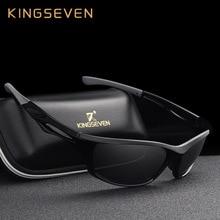 KINGSEVEN Men Driving Sunglasses Polarized Sunglasses Driving Night Vi