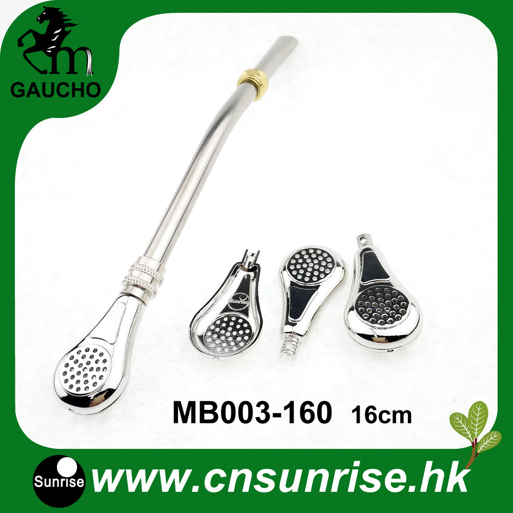 200pcs Lot Reusable 16CM Curved Delicate Yerba Mate Bombilla Straw Inox With Bombilla Filter Drink Somooth