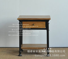 LOFT industry to do the old style solid wood sofa Tiejia a drawer side table made of several coffee table bedside cabinet