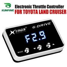 Автомобильный электронный контроллер дроссельной заслонки гоночный ускоритель мощный усилитель для TOYOTA LAND CRUISER Тюнинг Запчасти аксессуар
