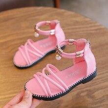 Summer New Children Non-slip Gladiator Sandals Shoe