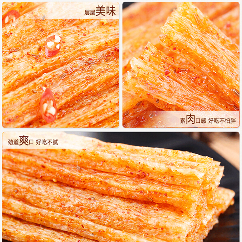 US $14 6 |68g Wei Long Chinese Special Snack Food Spicy Gluten Wei Long La  Tiao 5 packs From China on Aliexpress com | Alibaba Group
