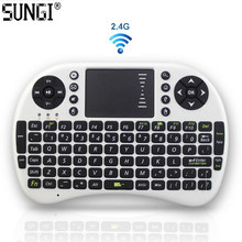 SUNGI Arabic/German/French/Thai/English 2.4GHz Mini Wireless i8 Keyboard Touchpad AZERTY For Android TV Powered by AAA Battery(China)