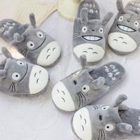 Candice Guo Super Cute Funny Expressions Totoro Plush Household Slipper Couple Slippers Love Birthday Gift 1pair