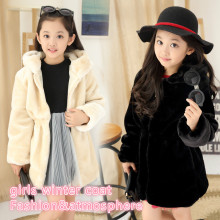 New fashion atmosphere girls winter coat jacket for age 6 13 children girl brand hooded fur