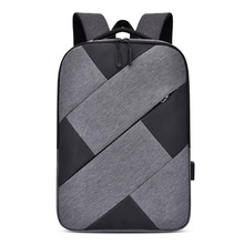 2019 New Usb Shoulder Bag Personality Contrast Color Fashion Youth Backpack Leisure Big Space Business Wind Computer #197138
