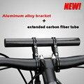 Высокое качество MTB велосипед Многофункциональный держатель в автомобиль кронштейн двойной рычаг углеродного волокна кронштейн фонарик к...