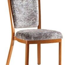 Мягкий Деревянный алюминиевый стул для ресторана гостиницы LQ-L9102