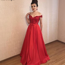 Designer Red Lace Prom Dresses With Bow 2019 Long Sweep Train Formal  Evening Dress For Women 8e7e9108a18c