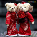 36 cmTraditional Chinese Wedding teddy Bear With Tang Suit Plush Stuffed Toy Forever Love Wedding Gift
