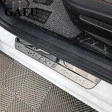 Для Mazda CX5 CX 5 CX-5 порога Накладка потертости пластин гвардии протектор защиты Стикеры автомобиль-Стайлинг Аксессуары 2017 2018