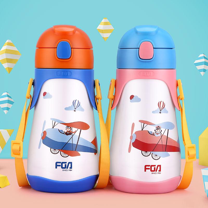 FZ6044 430 ml Nette Kinder Thermosflasche Trinkbecher Mit - Küche, Essen und Bar - Foto 2