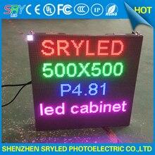 500*500 мм кабинет P4.81 напольный велосипедов светодиодный экран дисплея литой алюминиевый корпус рекламы видеостена