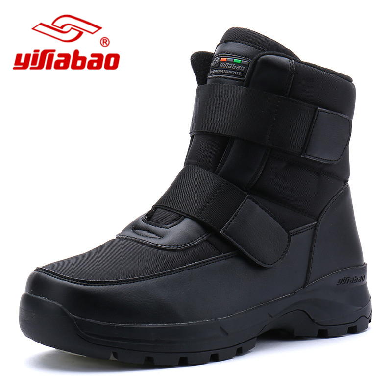 ef3a79b38 New YiFiaBao Winter Men Boots Rubber Round Toe Winter Shoes Skid Resistance  Plush Snow Boots Ankle Free Shipping. 6187.77 руб.