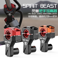 SPIRIT BEAST Motorcycle Handle Modification Accessories Faucet Handlebar Height Handle Raise Handlebar Heightener