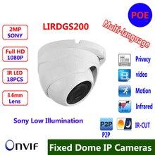 Wide Angle 2.8mm/3.6mm Lens ONVIF P2P Security IP Camera 1080P  Indoor Dome Camera IP 2MP Surveillance CCTV