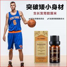 Wholesale 2 PCS Heighten Essential Oil Natural Stimulate Bon