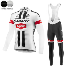 2016 Giant Cycling jersey winter cycling clothing thermal fleece mtb sport ropa ciclismo hombre invierno bike clothes men wear