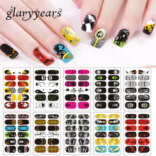 glaryyears halloween 1 sheet full cover y nail art decal spider web skull pattern sticker fearful nail sticker wrap holiday gift