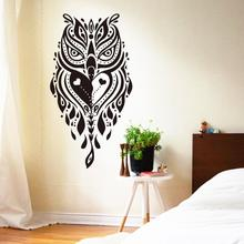 Art design cheap home decoration vinyl cool creative owl wall sticker removable PVC house decor animal decals in bar and shop creative home decoration girl s eyes design removable wall art sticker