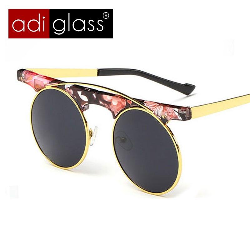 Adiglass Brand Fashion Retro Round Sunglasses Women Steampunk Sun Glasses Men Coating Sunglass Oculos De Sol Gafas Vintage