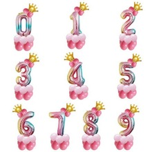 14pcs Birthday Balloons Set 32inch Rainbow Number Baloon 12inch Party Ballon Latex Happy Decoration Kids Boy Girl