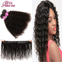 2016 Gluna Hair Malaysian Kinky Hair 3pcs Lot Kinky Curly Remy Cuticle Hair Afro Kinky Curly Human Hair Extensions Tight Curls