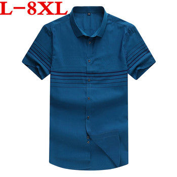 10XL 9XL big size Men Shirts Brand Turn-down Collar Loose Fit Men Chemise Homme Casual Summer Business Shirt Mens Short Sleeve