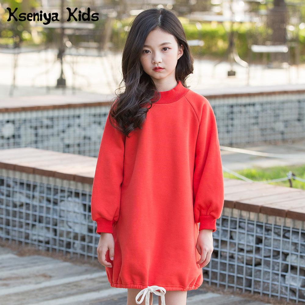 Kseniya Kids 2018 Autumn Winter New Girls Big Children Plus Princess Long Sleeve Sweater Dress Long Warm Hoodies Knee length