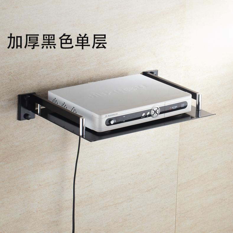 Excellent Force Fannie aluminum space frame router digital TV set top box  HB63