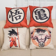 Dragon ball wukong Pillow Case Square home room hotel type Chair Decorative throw dakimakura anime pillow Case(China)