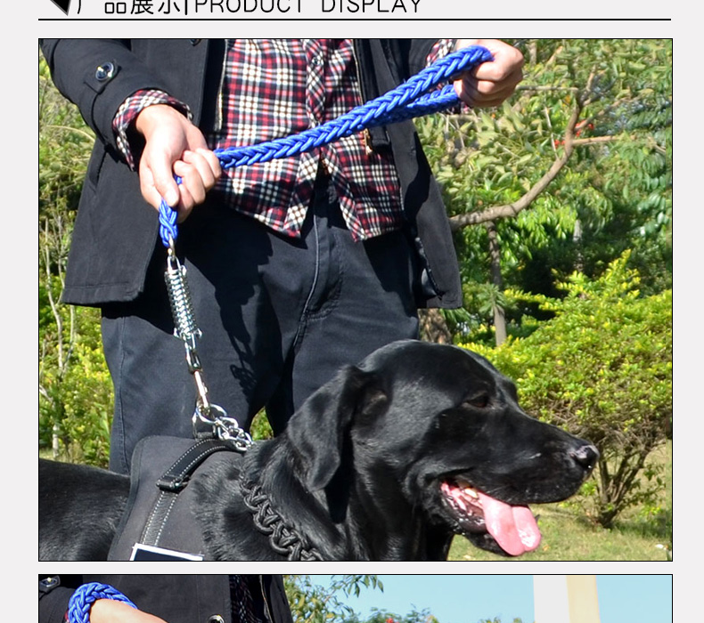 D83   pet dog Leashes  short  dog Pull strap to Closely control meidum and big dogs