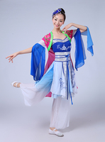 Blue And White Porcelain New Yangge Performance Dance Costumes China National Guzheng Classical Wind Fan Performance