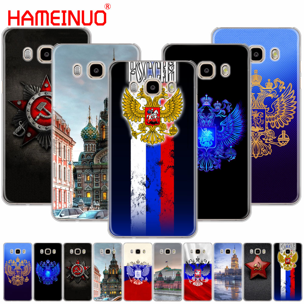 HAMEINUO russian flag eagle cover phone case for Samsung Galaxy J1 J2 J3 J5 J7 MINI ACE 2016 2015 prime