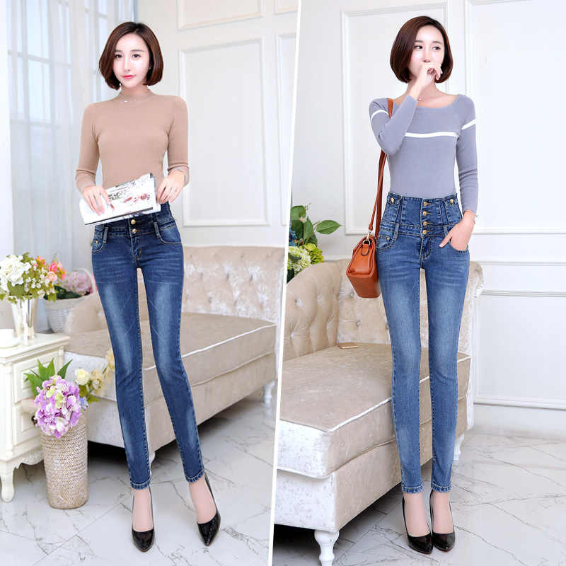 c26cf248092 ... 2018 Jeans Woman Autumn And Winter Slim Feet Pencil Pants Waist Stretch  Jeans Wholesale Ladies Denim ...