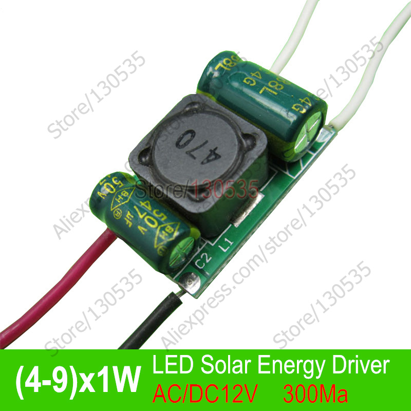 (4-9)x1W Low Voltage Input AC/DC12V Built-in Constant Current Driver Power Supply 300mA Solar Energy MR16 Spotlights