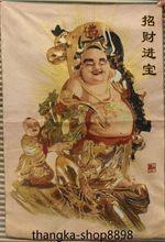 35 Chinese Buddhism Silk Happy Laugh Maitreya Buddha Thangka Mural