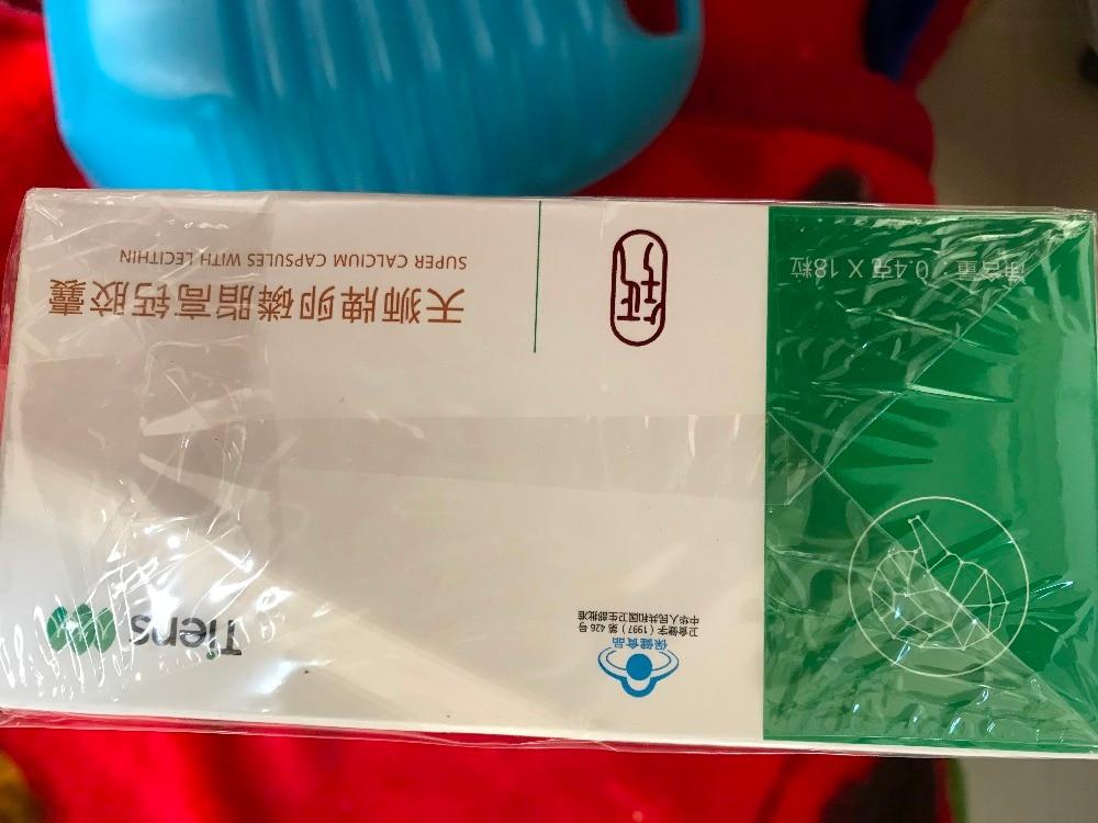 TIEN s 10 Boxes Super Calcium with Lecithin 0 4g 18pieces box