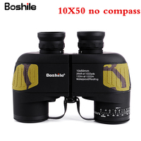 Boshile Binoculars 10x50 Zoom Telescope With Built In Rangefinder Military Binocular HD High Times Waterproof For