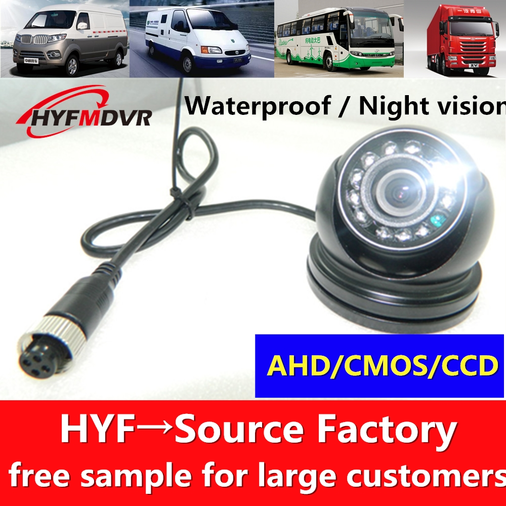 1 inch black metal dome camera infrared night vision waterproof probe support passenger wheel ship bus source factory