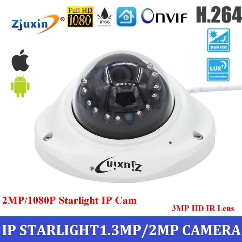 ФОТО 2mp starlight  ip camera 1080p network camera with 3MP HD Lens onvif cctv digital starlight camera for nice night vision